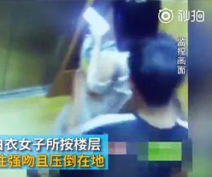 エレベーターで女性が襲われる