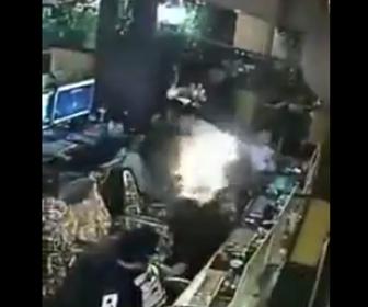 ライターが爆発