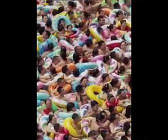 中国のプール