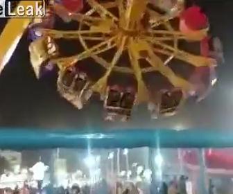 遊園地アトラクション事故