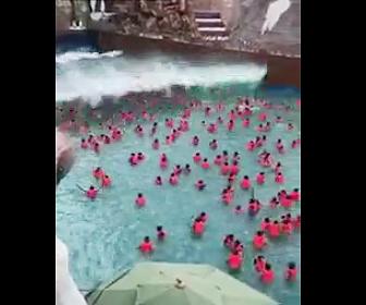 中国の波のプール