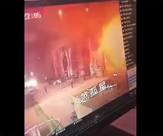 溶鉱炉が爆発