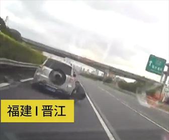 高速道路でタイヤ交換する車に突っ込む