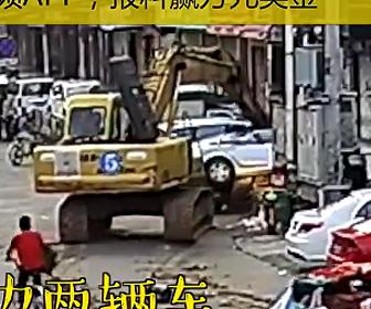 掘削機で車を破壊する男