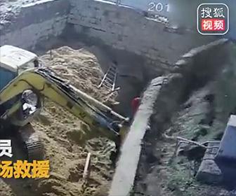 工事現場で事故