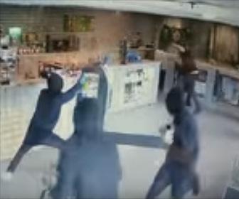 熊撃退スプレーで襲った強盗