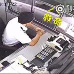 【動画】車で拉致された女性が料金所で血まみれのナプキンを投げ助けを求める