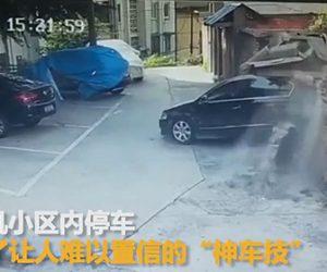 運転がヤバすぎる車