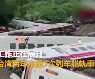 台湾で特急列車脱線事故