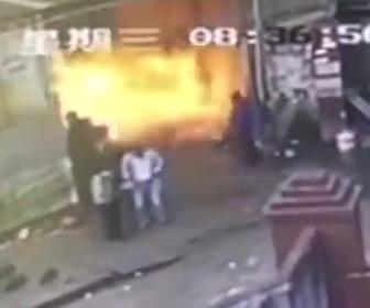 工場が爆発