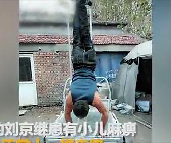 ポリオで足に障害がある男性。腕のパワーが凄すぎる