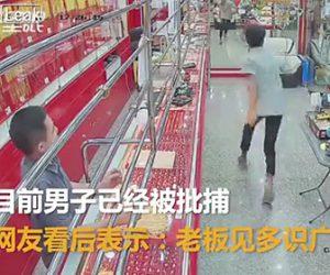 【動画】宝石店で男が金のネックレスを試着し逃げようとするが…