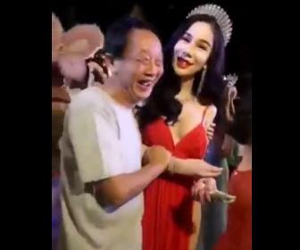 【動画】結婚式で花嫁の体を触りまくる叔父さん