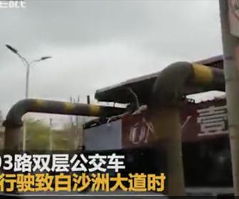 【動画】高さ制限バーに突っ込んでしまった2階建てバス。8名が負傷し1名が死亡
