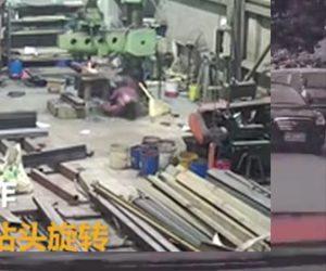 【動画】鋼鉄に穴をあける機械に巻き込まれてしまう男性