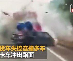 【動画】反対車線の大型トラックがバスや車に突っ込んで来る衝撃事故映像