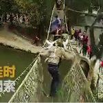 【動画】観光客6人が吊り橋を揺らしまくった結果…