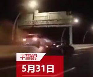 【動画】高速道路でコントロールを失った車に突っ込まれ高架下に車が落下してしまう衝撃事故映像