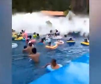 【動画】中国のウォーターパークがヤバすぎる。波の出るプールの波の勢いが強すぎ…