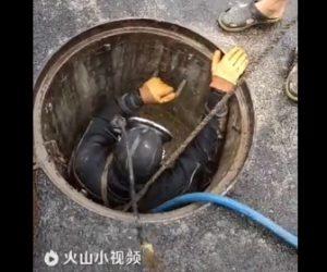 【動画】世界で一番最悪な仕事
