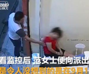 【動画】柱の影から寝ている女性の胸を触って逃げる男