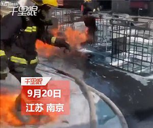 【動画】消火活動中の消防士の足に着火剤が付き足が燃えてしまう衝撃映像