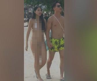 【動画】台湾女性が着るビキニの露出度がヤバ過ぎて警察に逮捕される(画像あり)