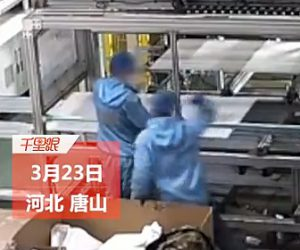 【動画】工場内で男が同僚に包丁で斬りかかる衝撃映像