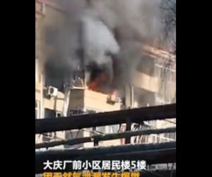 【動画】アパートが火事になり5階窓から男性が飛び降りてしまう衝撃映像