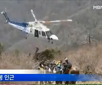 【事故】 山でハイカーを救助ヘリが担架で吊り上げ救助しようとするが墜落してしまう衝撃映像