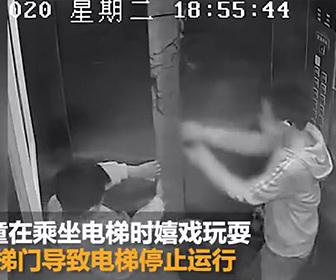 【衝撃】エレベーター内で遊ぶ少年2人。ドアをこじ開け裸になり…