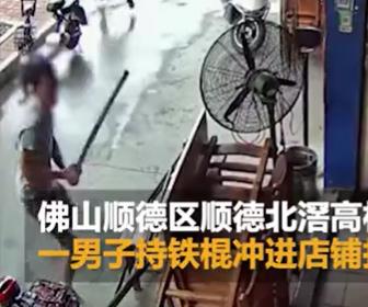 【暴行】鉄パイプを持った男が無差別に襲いかかり、周りの人達が必死に逃げる衝撃映像