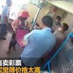 【暴行】駅で宝くじを売る女性が男に顔面を蹴り飛ばされる衝撃映像