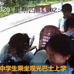 【衝撃】猛スピードでバスを追い越し、バスに乗っている女性中学生達に水をかけて走り去る車