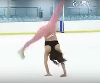 【衝撃】フィギュアスケートをする女性。華麗に滑るが転倒し顔面を強打してしまう