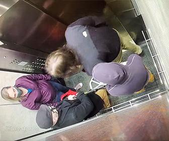 【喧嘩】エレベーター内で口論になり男が男性に向かって咳をすると…