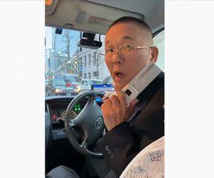 【動画】タクシー運転手が乗客に「頭おかしい女」と暴言 志らくは呆れ「病気なんでしょう…普通はクビ」