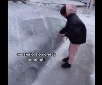 【衝撃】駐車場の車が凍りつくロシアの冬がヤバい