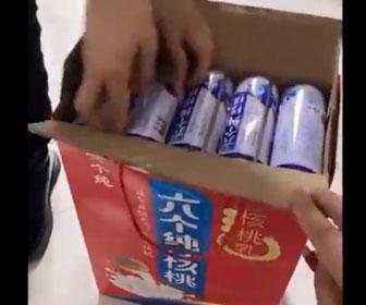 【衝撃】中国で人気のミルクビールを箱で買うが…