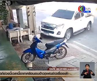 【事故】コントロールを失った車が反対車線から店に突っ込んでくる事故映像