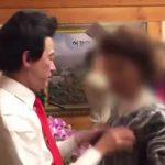 【衝撃】韓国の新興宗教、教祖が女性信者の体を触りまくる衝撃映像