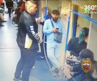 【衝撃】地下鉄でドアが閉まる瞬間、女性のお尻を触り走って逃げるお尻ハンター