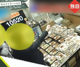 【動画】顎マスク男「惣菜温めろ」と激昂「金払ったら客だろうが」小銭投げつけ…