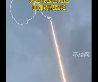 【動画】人工的に雷を誘導する中国の稲妻実験が凄い