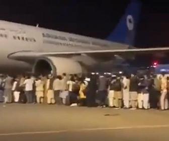 【動画】タリバンがアフガン首都制圧 大統領や市民が国外に脱出